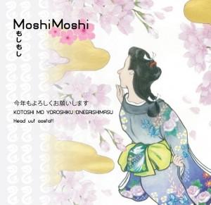Moshi-kaart-2014-2