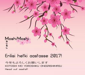 moshi-2017
